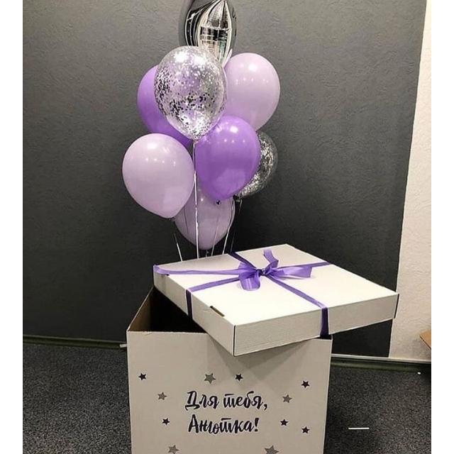 """Коробка - сюрприз 5 """"Для любимой-любимого""""."""